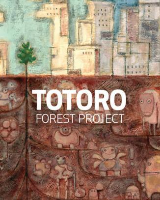 totorolibro