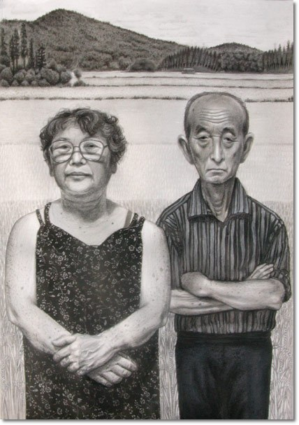 Mr&MrsKawakamiLRG