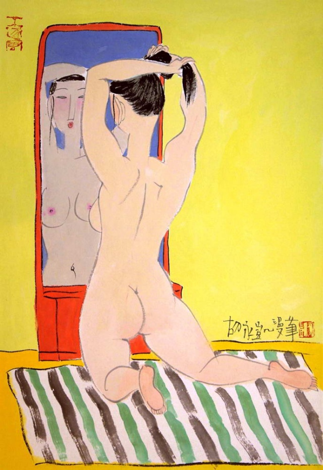 Hu Yongkai6