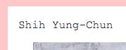 enlace yung chun