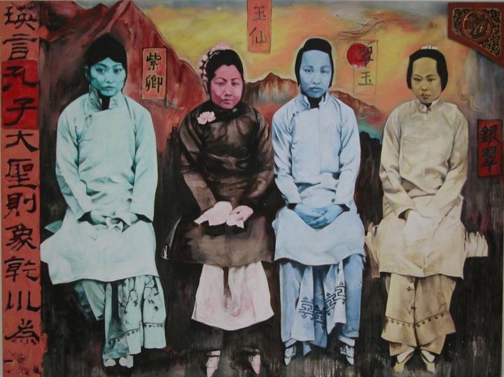 Hung Liu2